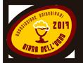 Award Millican Extra - Mezzopasso